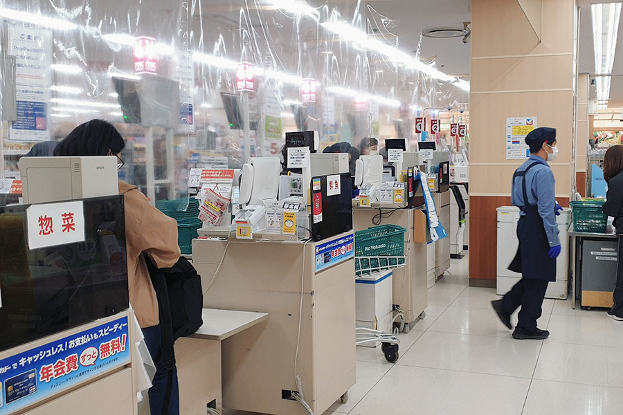 Japan Supermarket during State of Emergency