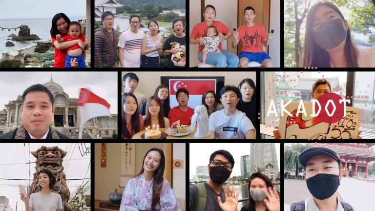 55th National Day Wishes from Singaporeans in Japan