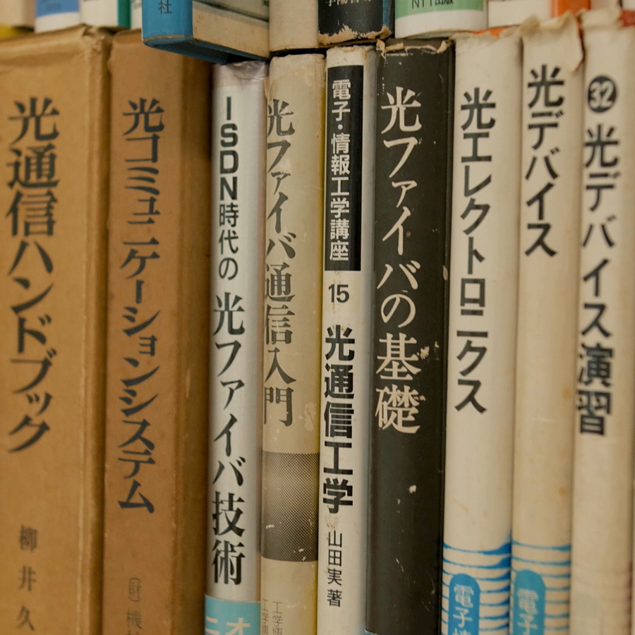 Japanese Books on Optical Fiber Communications